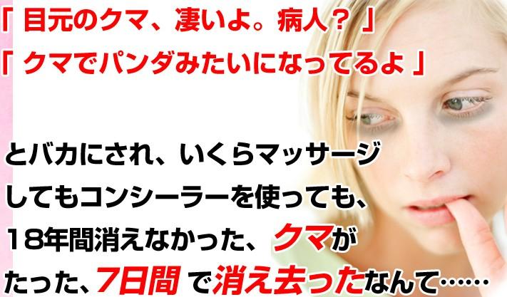 2010y05m02d_084003578.jpg
